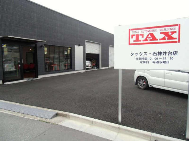 TAX石神井台