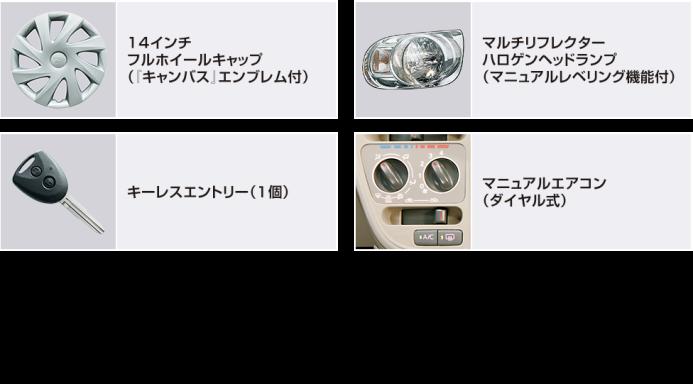 13_04_02_option
